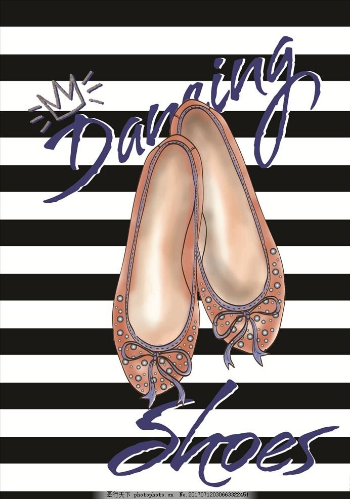 设计图库 广告设计 服装设计  手绘高跟鞋矢量图下载 服装设计 男装