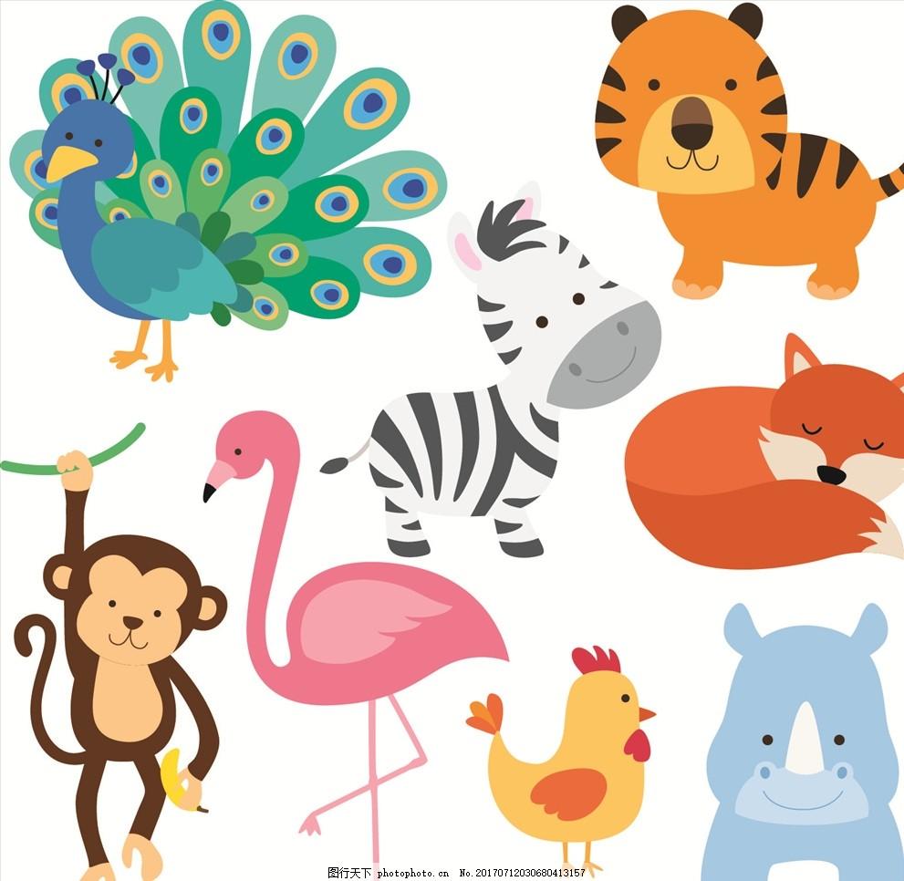 手绘可爱卡通动物矢量图下载