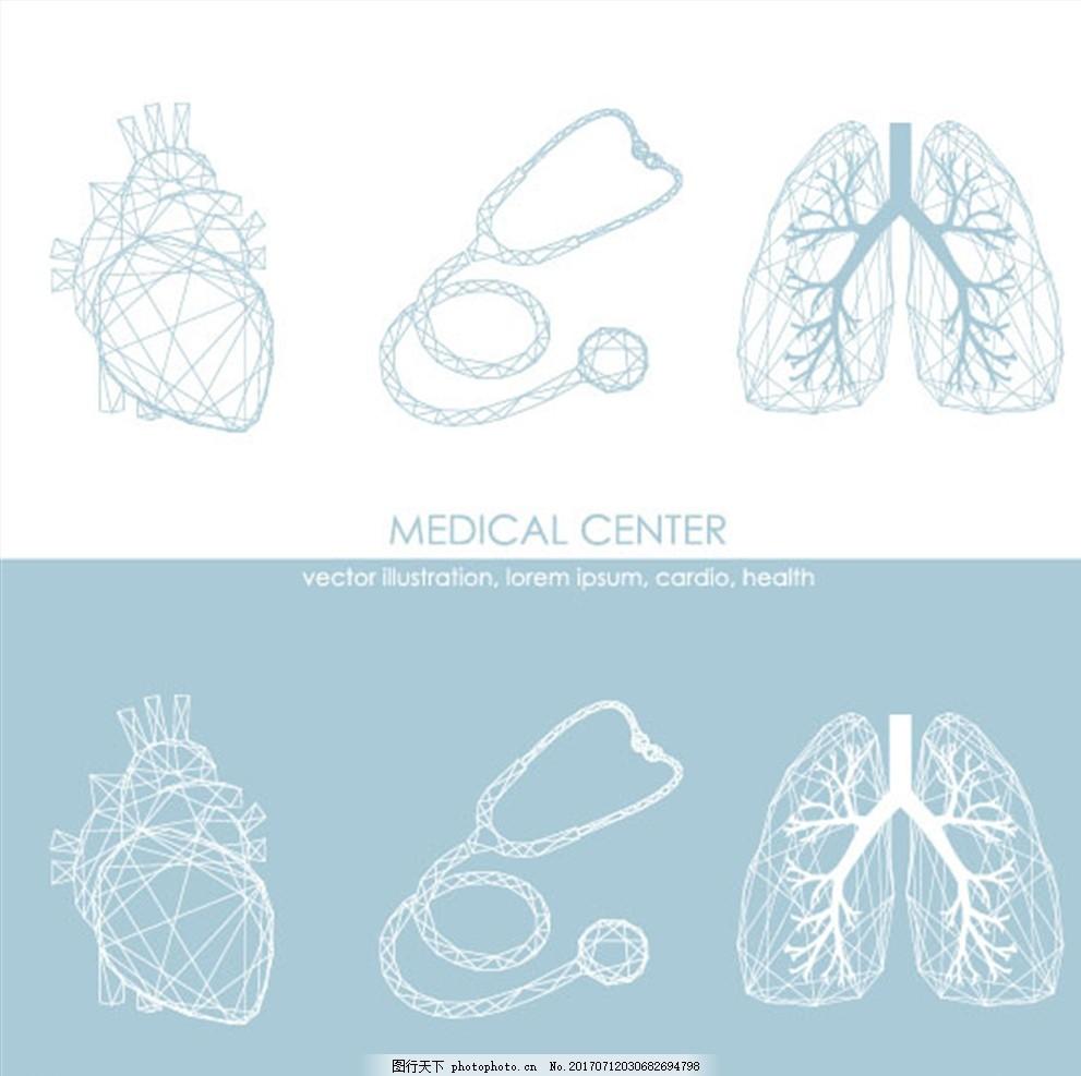 手绘器官听诊器矢量图下载