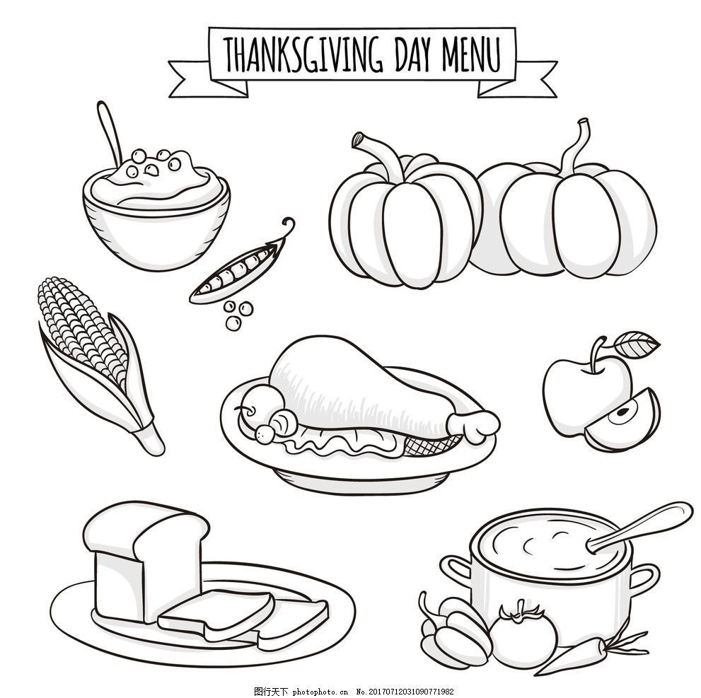 手绘感恩节菜单