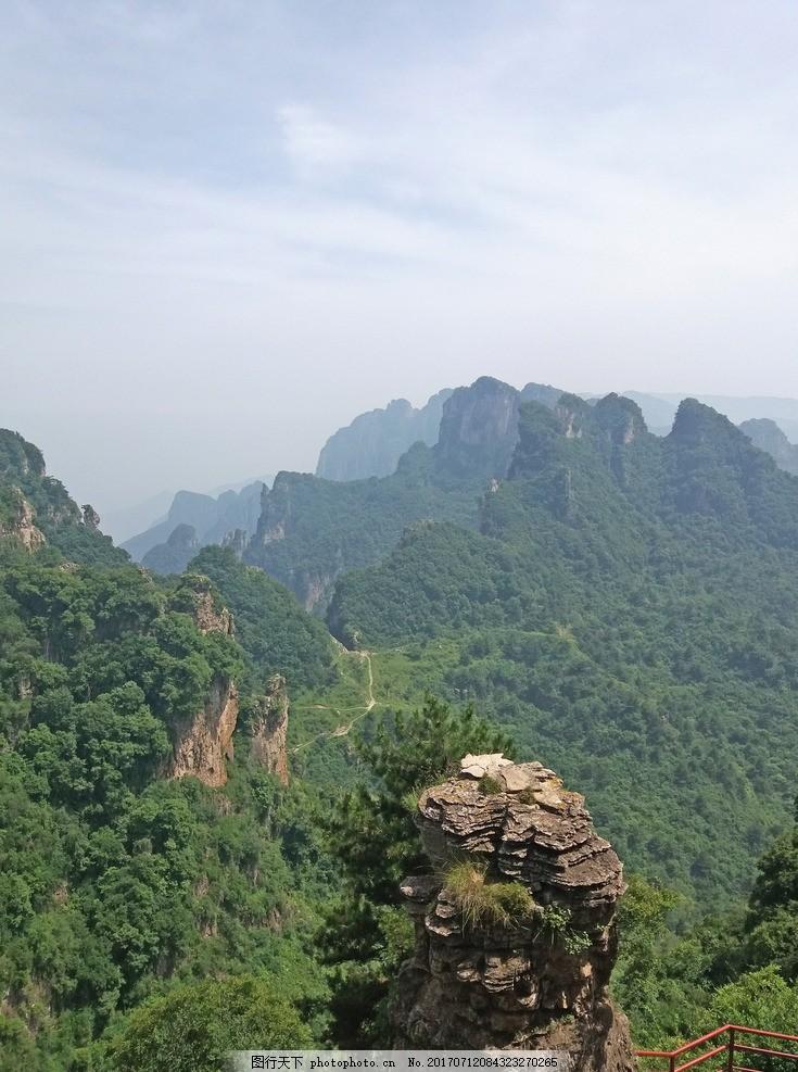 王莽岭照片 风景 山水 高山 山顶 群山 悬崖 峭壁 太行山 仙人撑伞