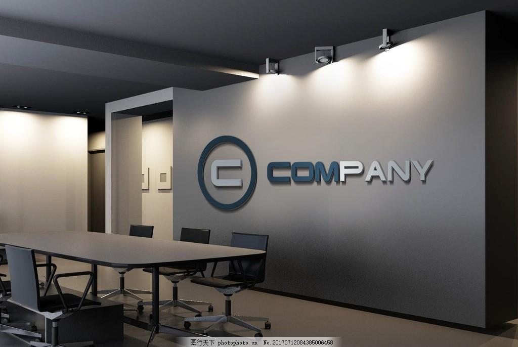 logo效果图 公司 前台        形象墙 psd文件 公司前台 设计 psd分层