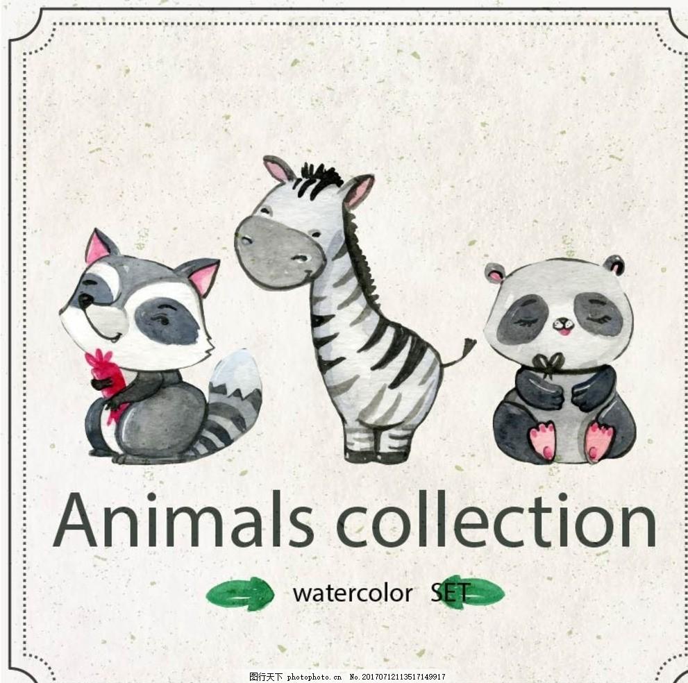 卡通动物 浣熊 长劲鹿 熊猫 动漫卡通 可爱 贺卡 动物插画 插画
