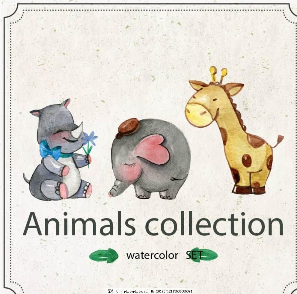 河马 大象 长劲鹿 卡通动物 动漫卡通 可爱 贺卡 动物插画 插画 儿童