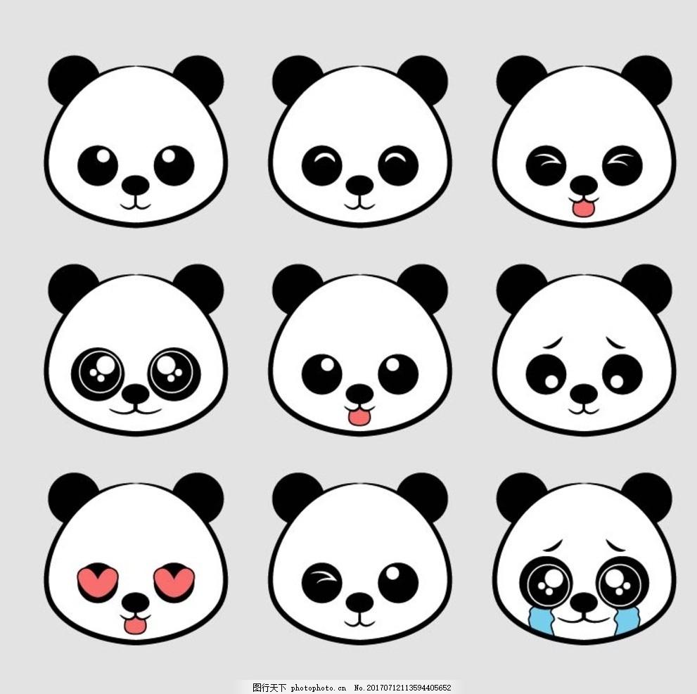 卡通熊猫 卡通动物 动漫卡通 可爱 贺卡 动物插画 插画 儿童绘本 儿童