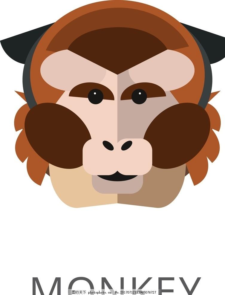 卡通猴子 卡通动物 动漫卡通 可爱 贺卡 动物插画 儿童绘本 儿童画画