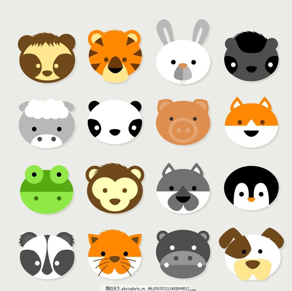 老虎矢量设计 可爱小老虎 老虎插画 虎 虎皮纹 老虎 小老虎 动物 矢量