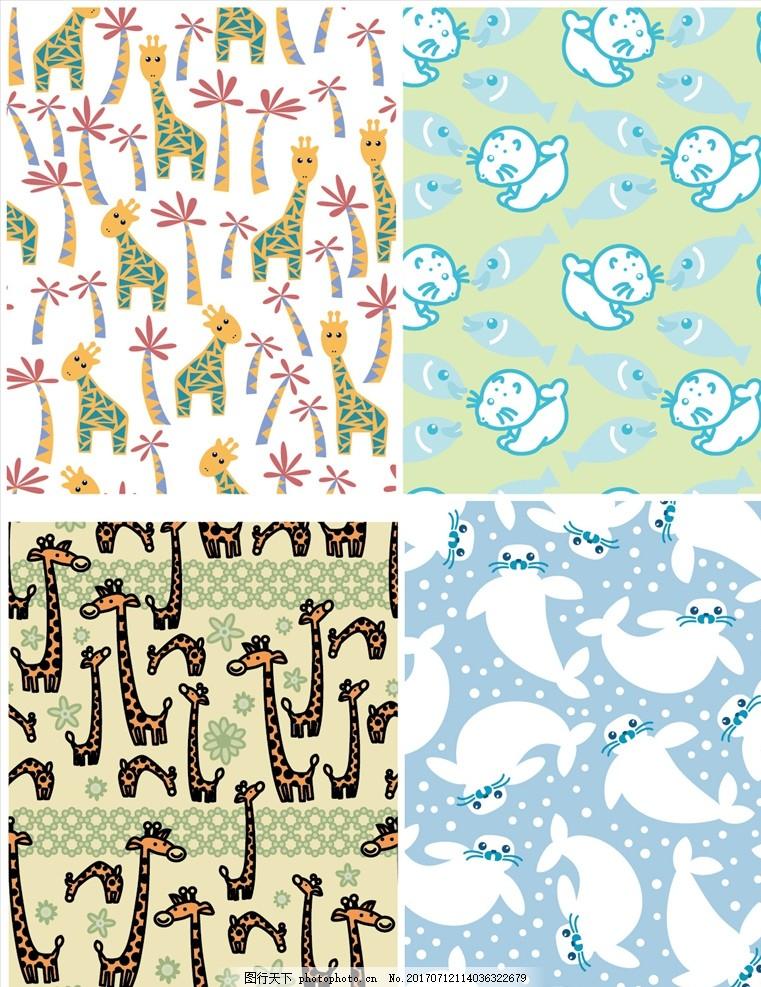 长劲鹿海狮矢量连续背景 欧式花纹 四方连续 定位印花 面料图案设计