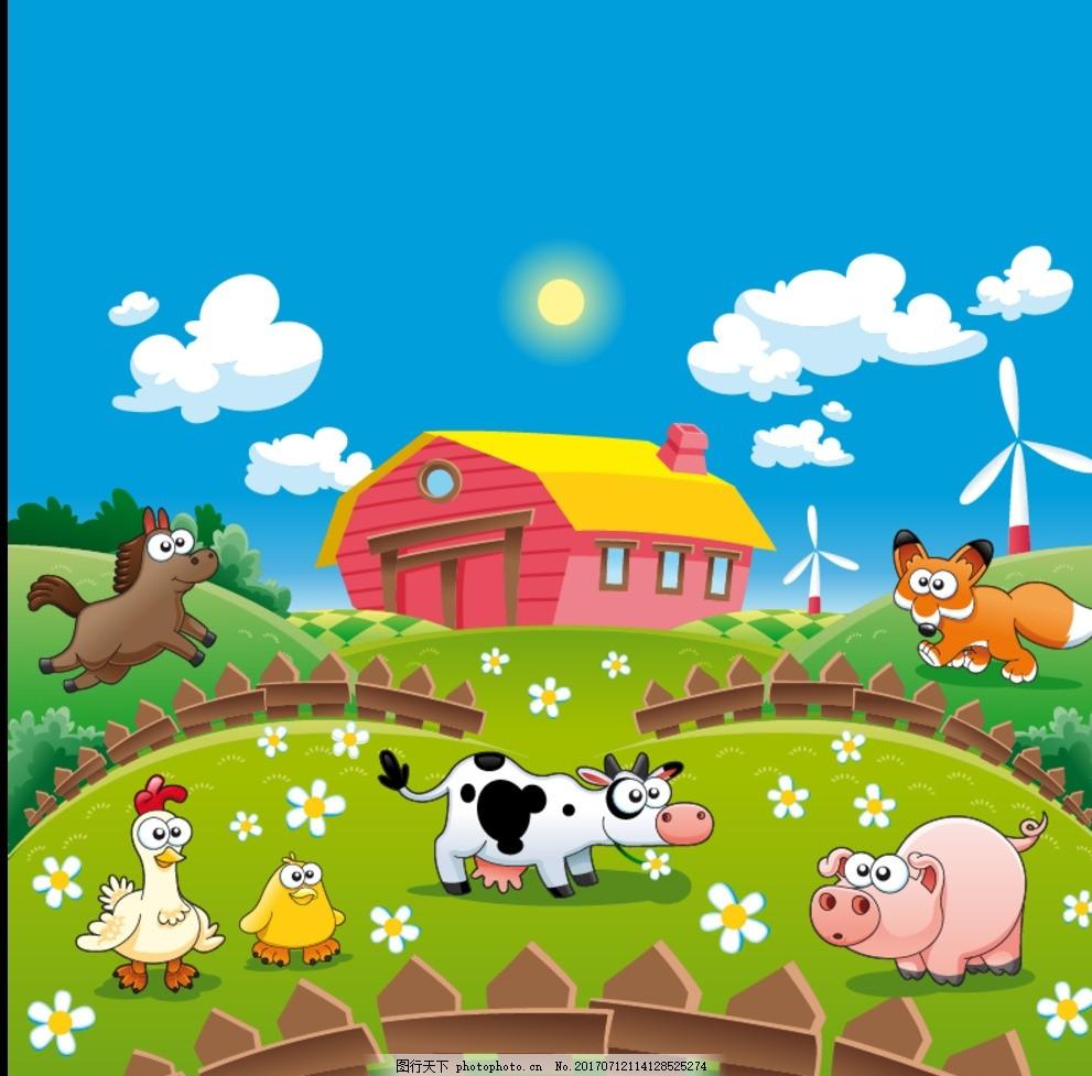 动物农场 卡通鸡 奶牛 猪猫马 卡通动物 动漫卡通 可爱 贺卡