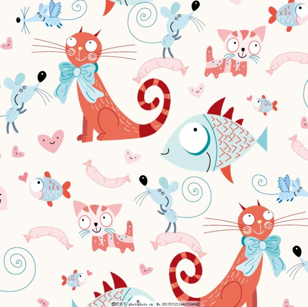 卡通动物 印花花型图案 卡通 猫咪 可爱小猫 老鼠 香肠 鱼 卡通动物