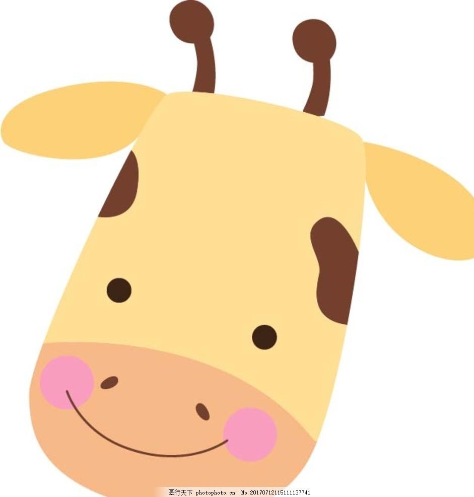 卡通长颈鹿 卡通动物 动漫卡通 可爱 贺卡 动物插画 插画 儿童绘本 儿