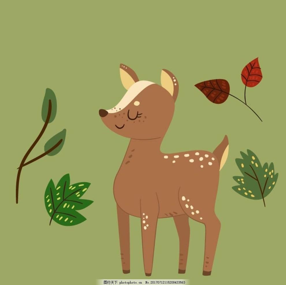 卡通梅花鹿 卡通动物 动漫卡通 可爱 贺卡 动物插画 插画 儿童绘本