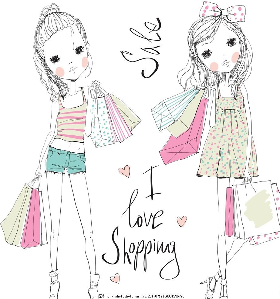 手绘卡通小女孩矢量图下载 服装设计 男装设计 女装设计 箱包印花