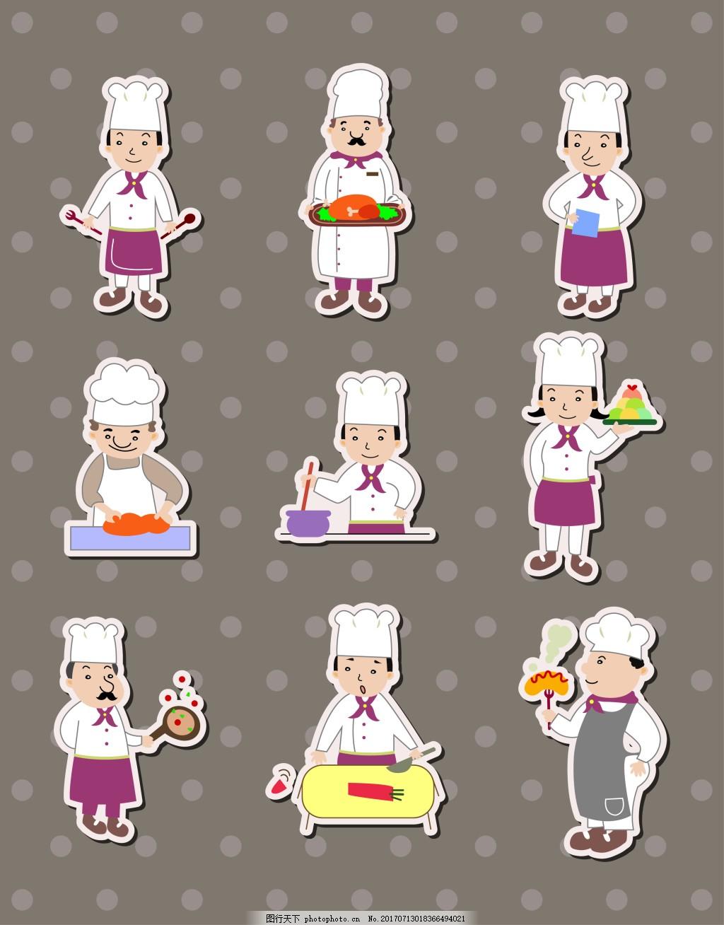 卡通可爱的厨师插画 卡通 可爱 职业 人物 厨师 帽子 插画 服务员