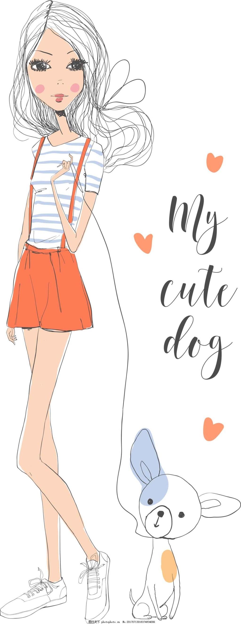 牵小狗的女生插画 手绘 可爱 卡通 动物 爱心 宠物