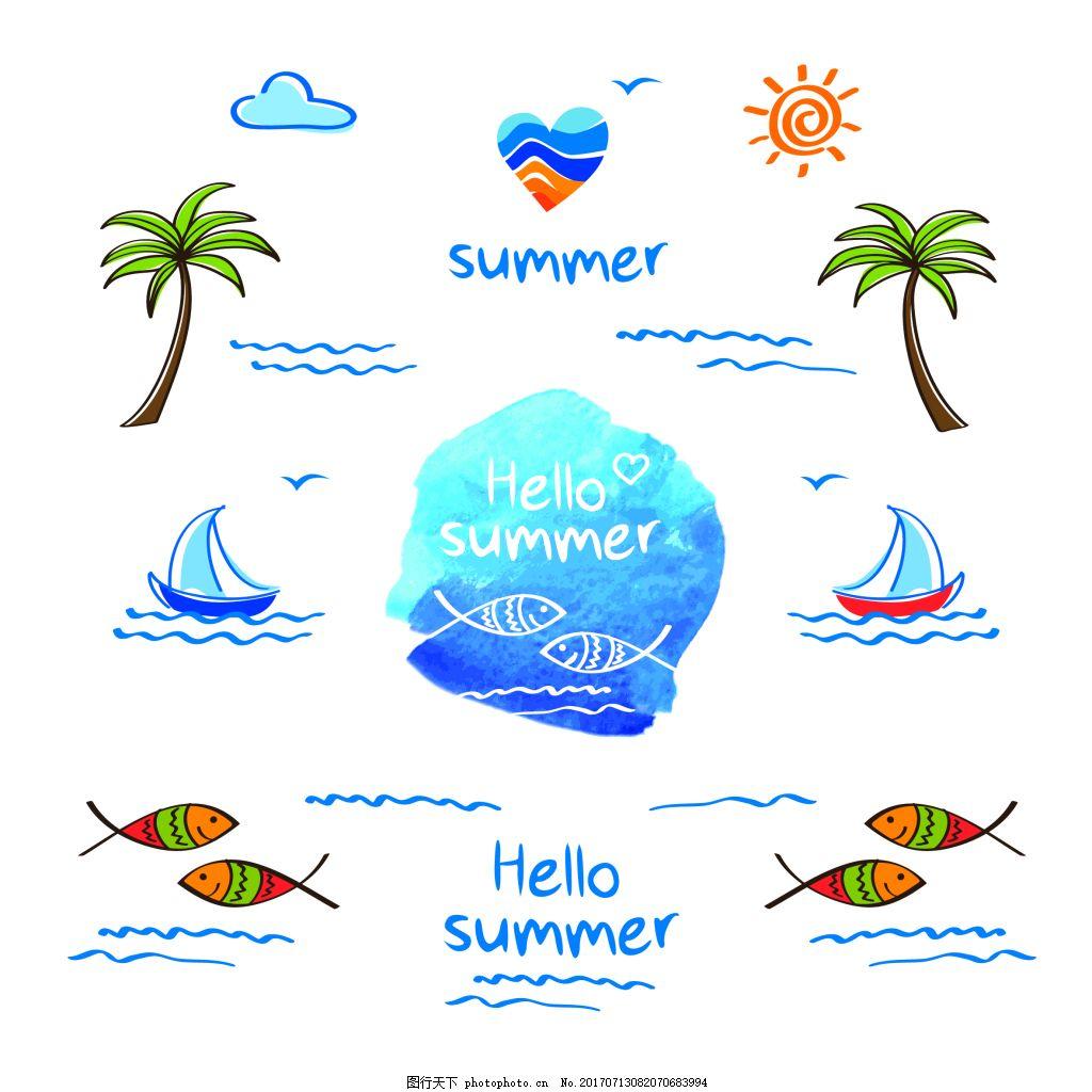 手绘时尚夏天元素 太阳 椰树 大海 帆船 小鱼 浪漫