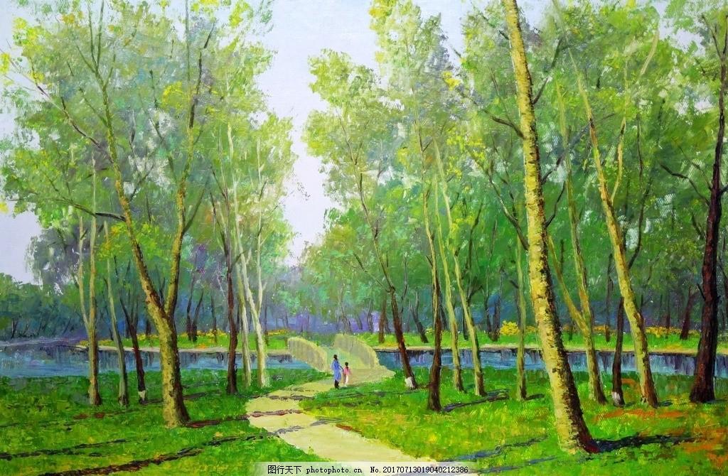 森林小路 风景油画 油画风景 近代风景油画 近代油画 当代油画