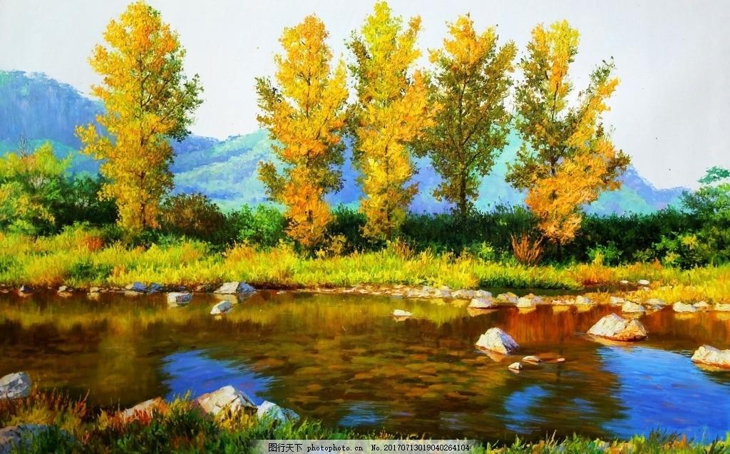 白桦林印象风景 写生风景 写实风景 印象风景油画 油画风景 风景油画