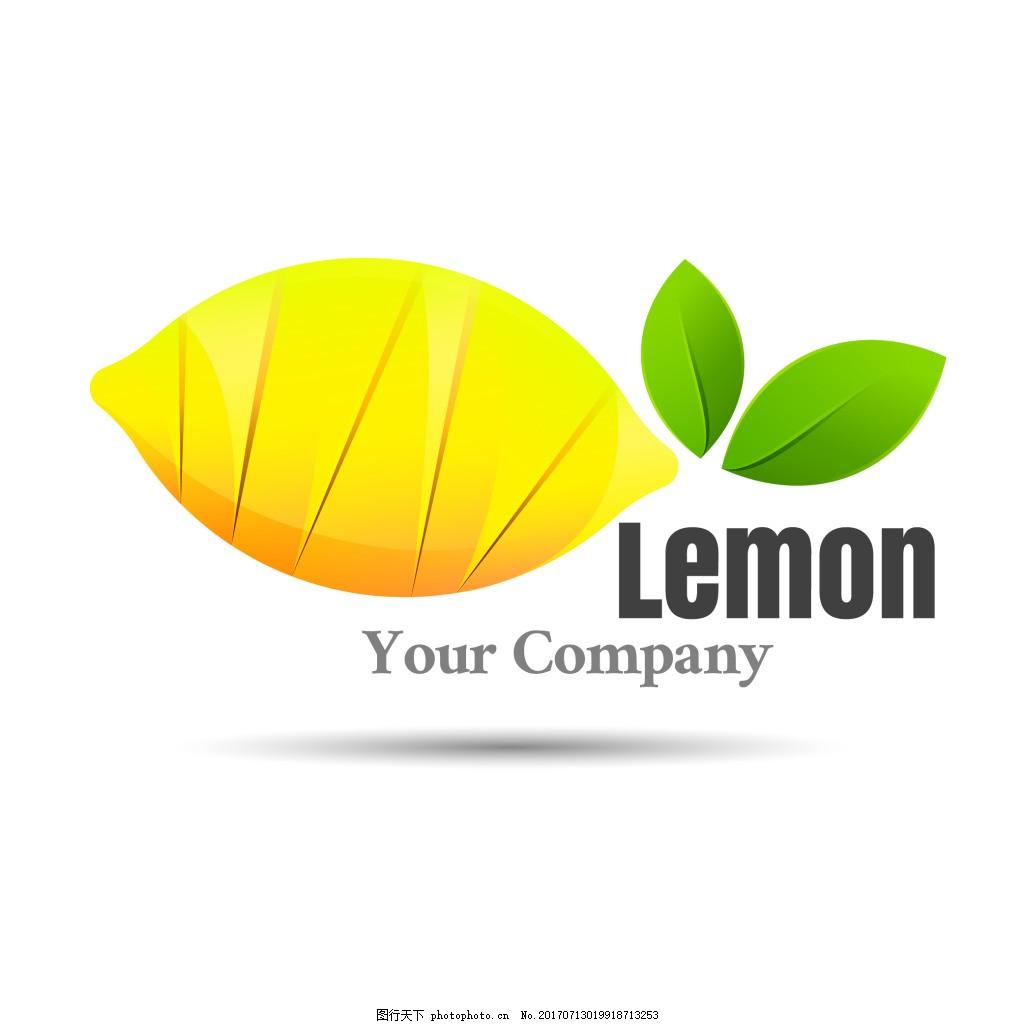 创意水果柠檬商标 时尚 清新