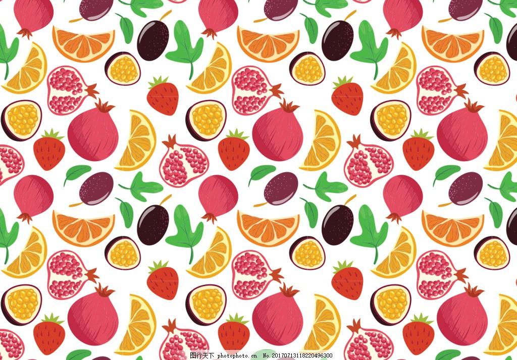 水果背景 水果 手绘水果 手绘背景 矢量素材 ai格式 橙子 百香果 石榴