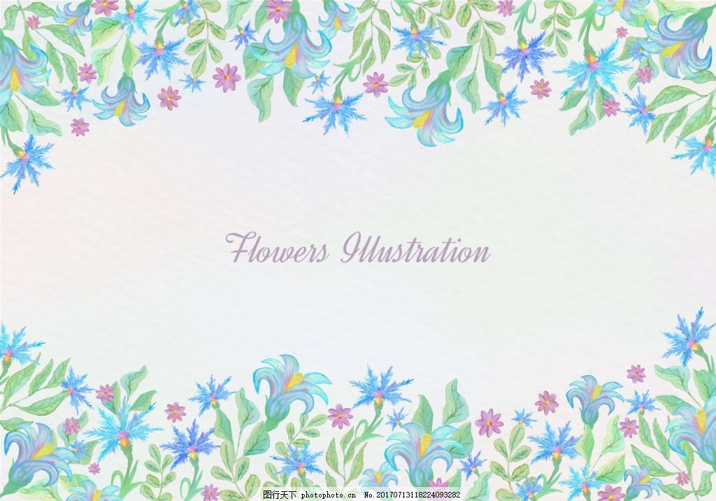 蓝色小清新水彩花卉花朵背景素材