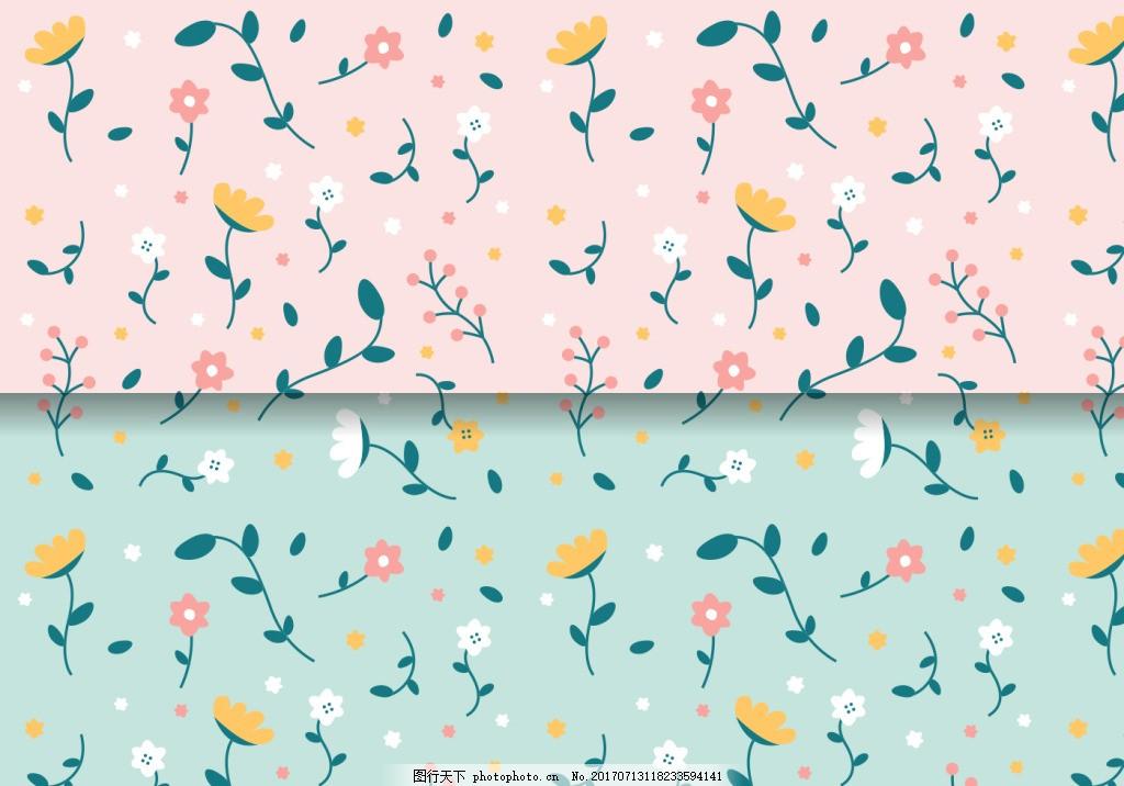 小清新文艺碎花手绘花朵背景素材