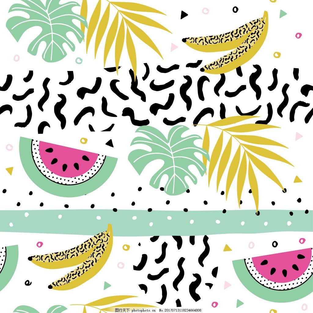 清新夏天水果背景 清新 叶子 夏天 水果 香焦 西瓜 背景 底纹