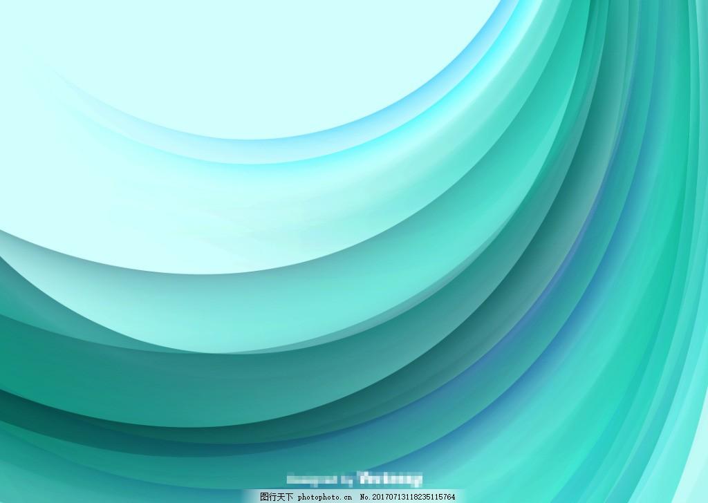 蓝绿色科技曲线流线背景素材