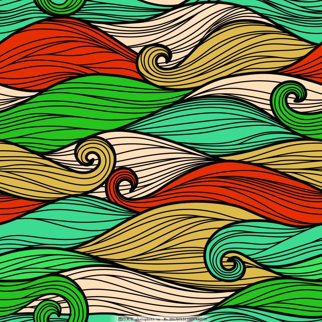 手绘彩色波浪背景底纹 手绘 彩色 波浪 海浪 背景 底纹 艺术 创意