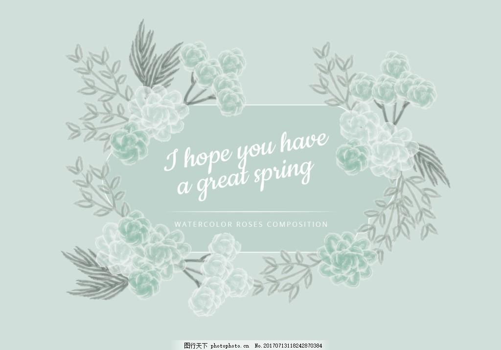 蓝色小清新手绘植物花卉婚庆海报背景