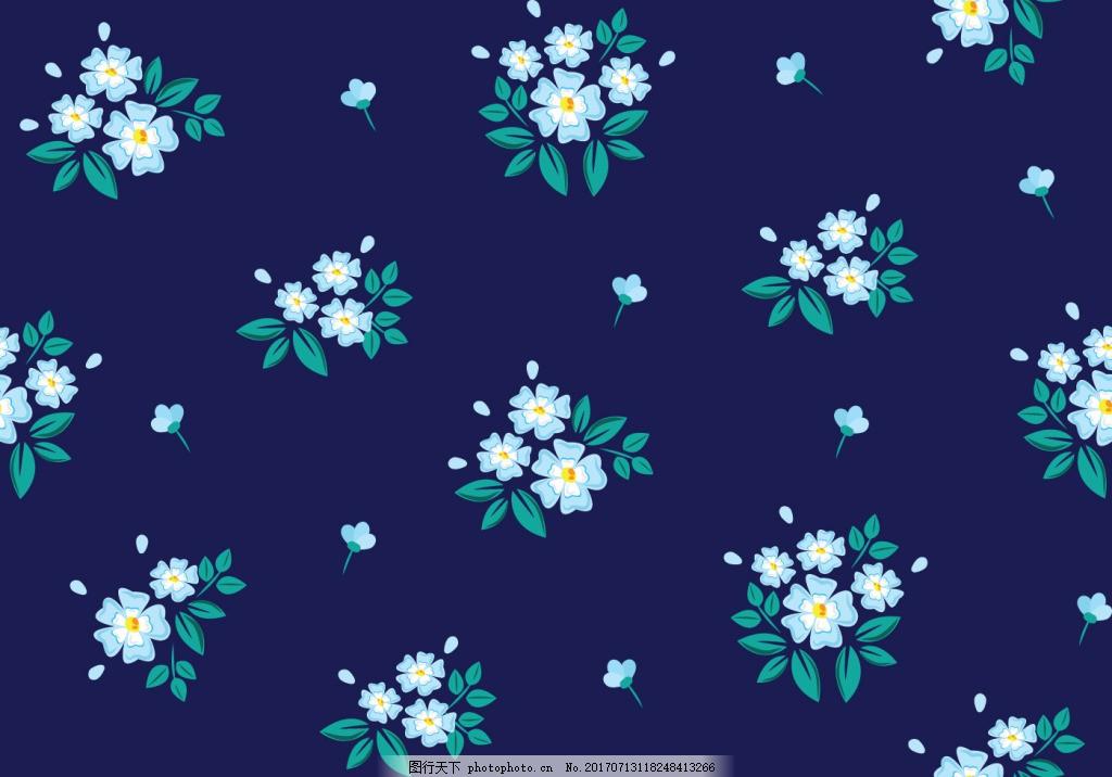 唯美清新花卉碎花背景素材 清新背景 小碎花 小清新 矢量素材 印花图案