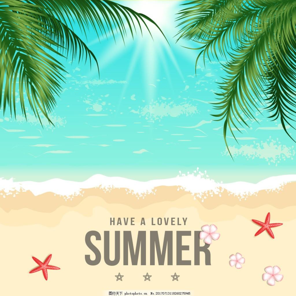 沙滩插画 手绘插画 唯美 夏季 夏天 夏季插画 大海 海洋 海浪 浪花