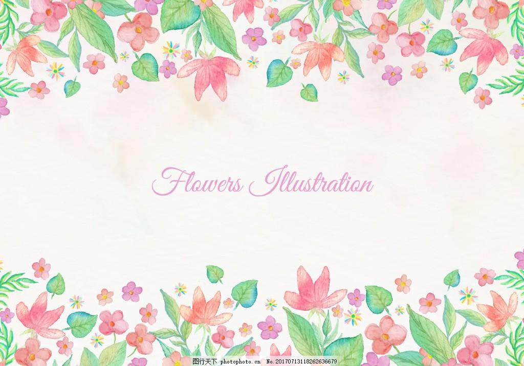 水彩唯美小清新花卉植物背景