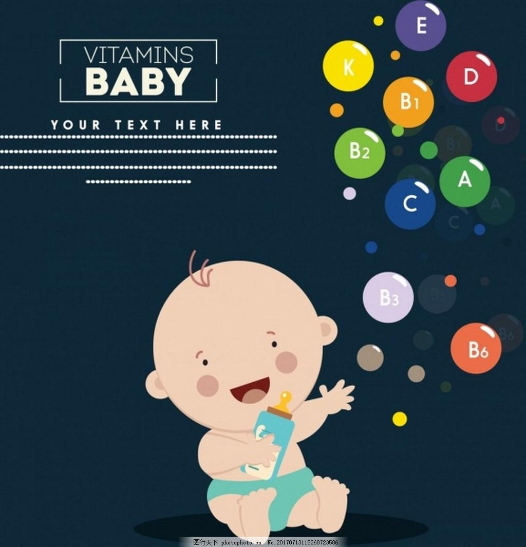 婴儿广告背景