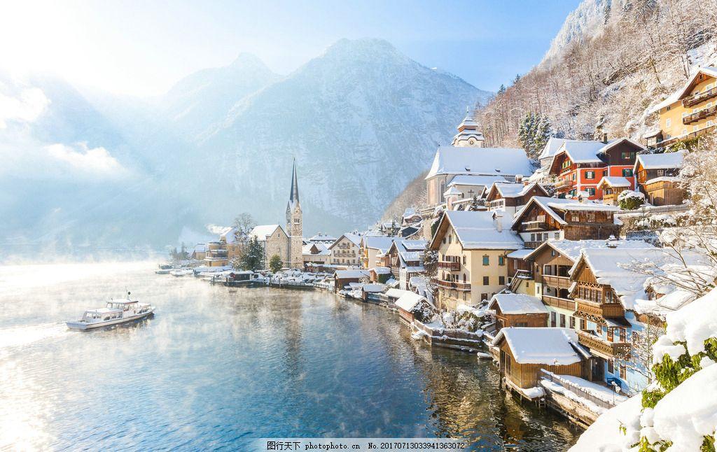 欧洲建筑风景 城市风景 城市建筑 海边城市 雪景 欧洲小镇 旅游