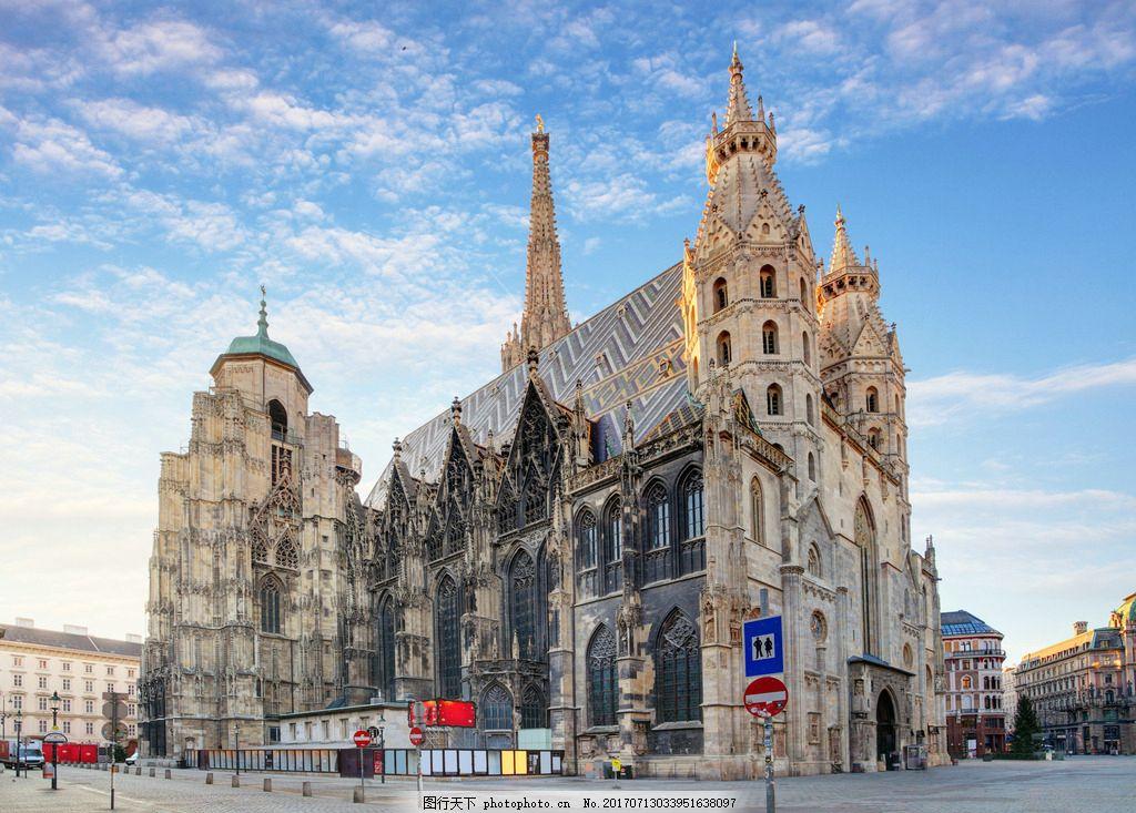 欧洲建筑风景 城市风景 城市建筑 欧洲小镇 旅游 全景 天空 美丽的图片