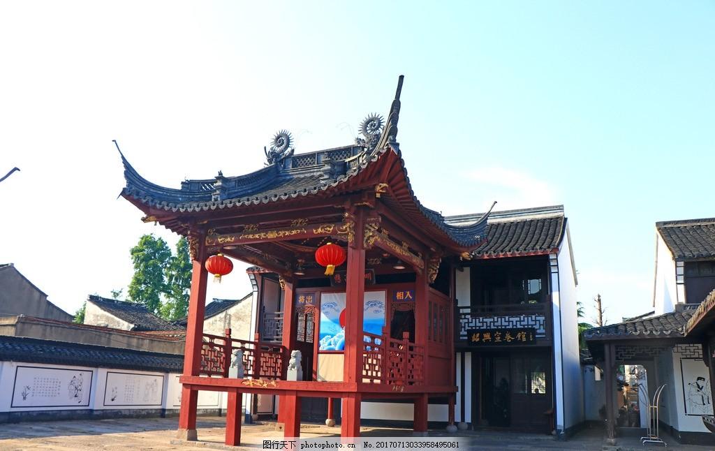 安昌古镇戏台 绍兴 绍兴安昌 历史文化名镇 柯桥区 旅游 绍兴景点
