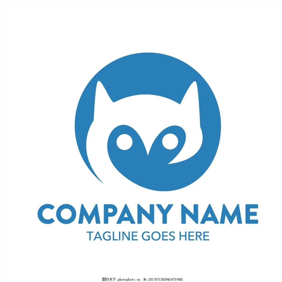 蓝色圆形抽象狐狸动物logo 图形 图标 标志