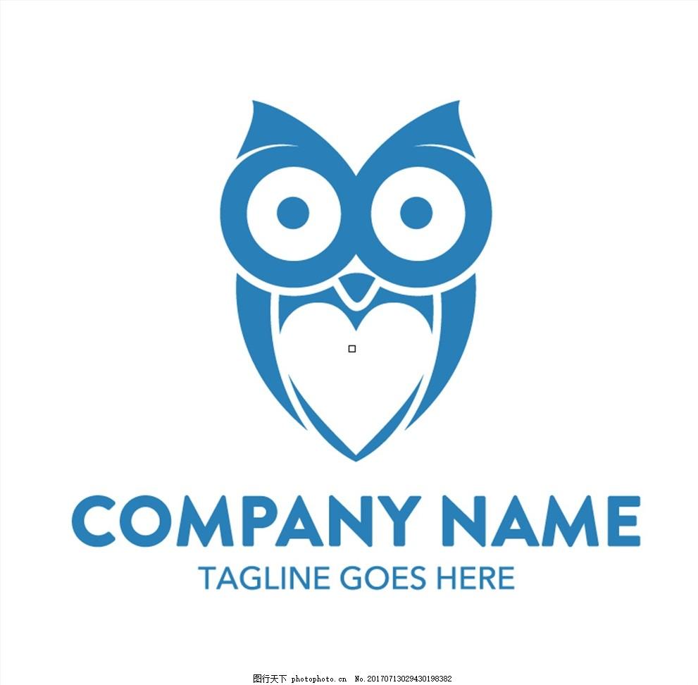 可爱心形猫头鹰logo矢量素材 图形 图标 标志