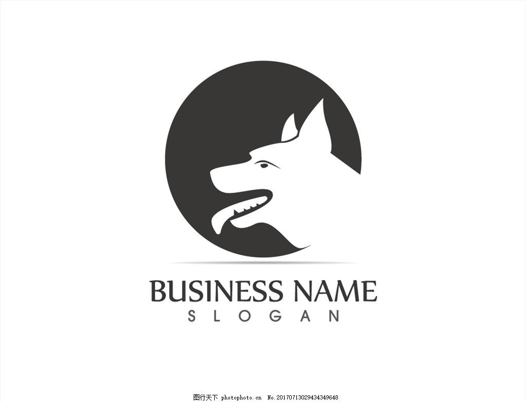 黑白圆形动物logo矢量素材 犬 狗狗 图形 图标 标识 标志设计