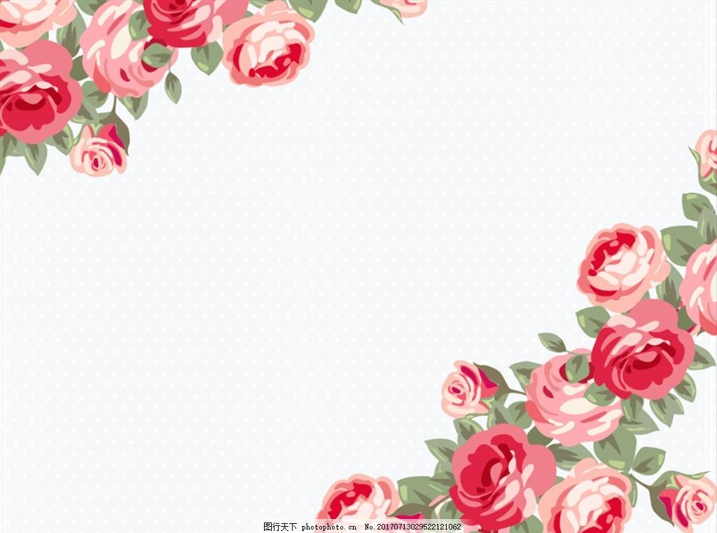 清新手绘水彩花朵婚礼请柬贺卡 茶杯 请柬元素 请柬素材 茶壶 茶会
