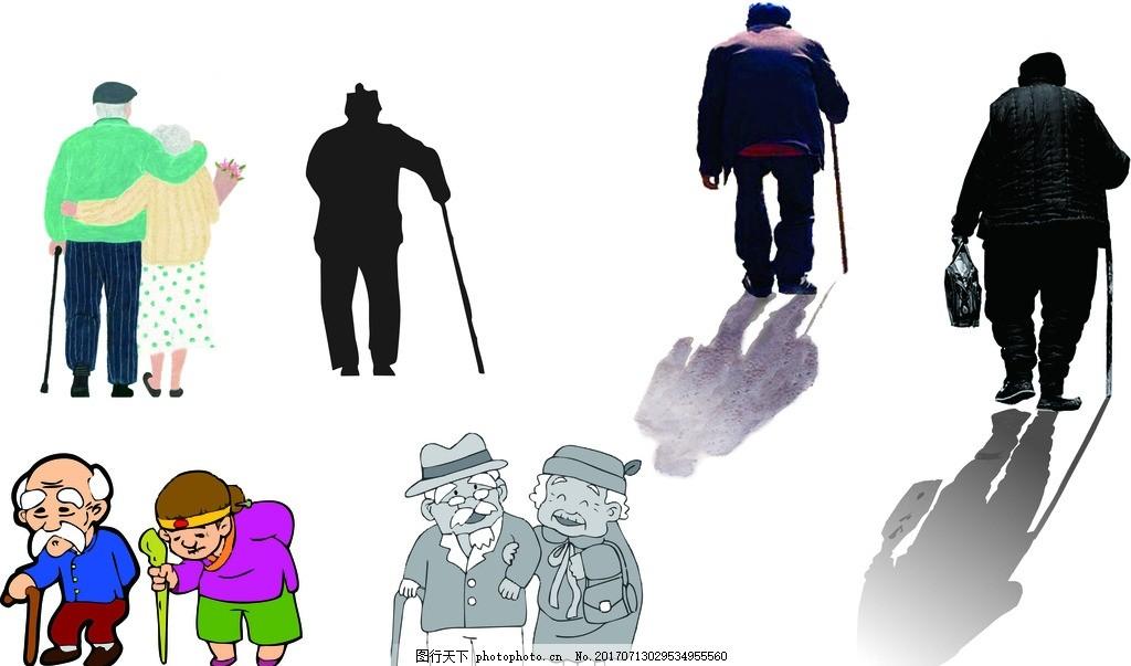 老人背影 卡通老人 拄拐棍老人 敬老院 关爱老人 设计 广告设计 广告