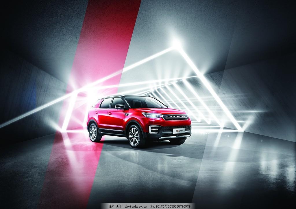 长安cs55 长安汽车 长安海报 汽车海报 创意设计 cs55 设计 广告设计