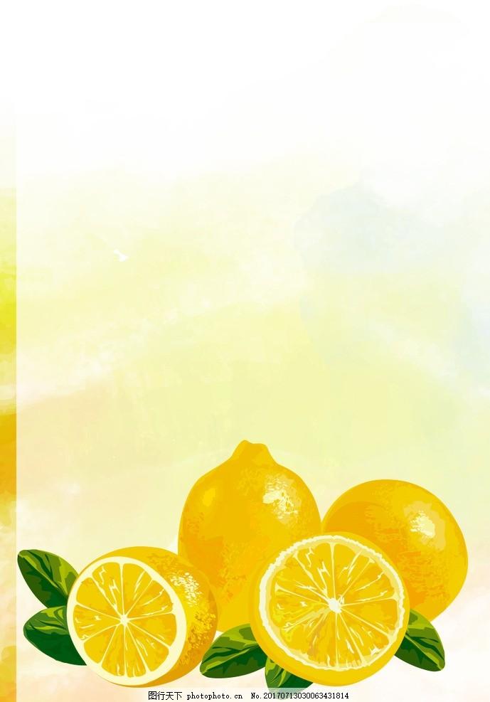 手绘柠檬背景图