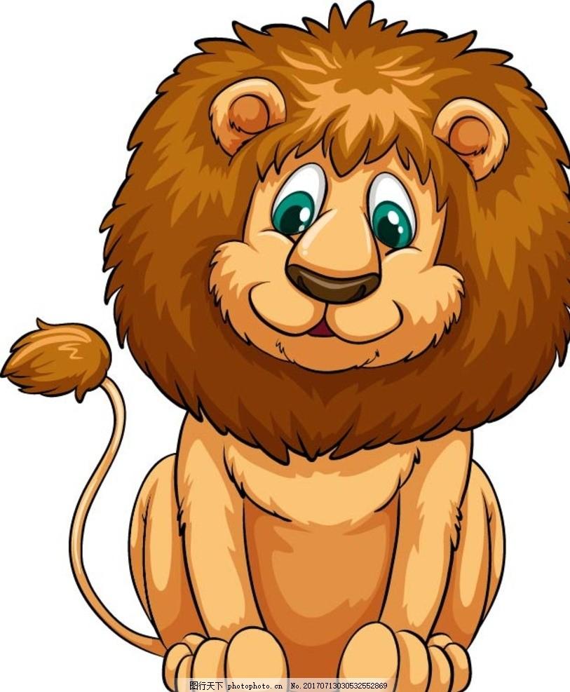 卡通狮子 卡通动物 动漫卡通 可爱 贺卡 动物插画 插画 儿童绘本 儿童