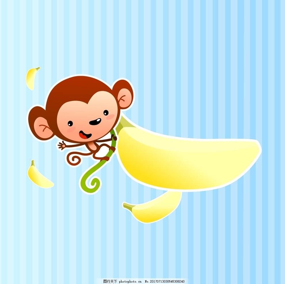 卡通猴子 卡通动物 动漫卡通 可爱 贺卡 动物插画 插画 儿童绘本 儿