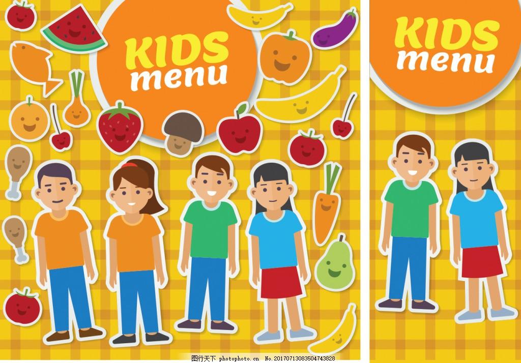 卡通可爱孩子菜谱封面设计 卡通封面 手绘蔬果 手绘美食 西瓜 手绘
