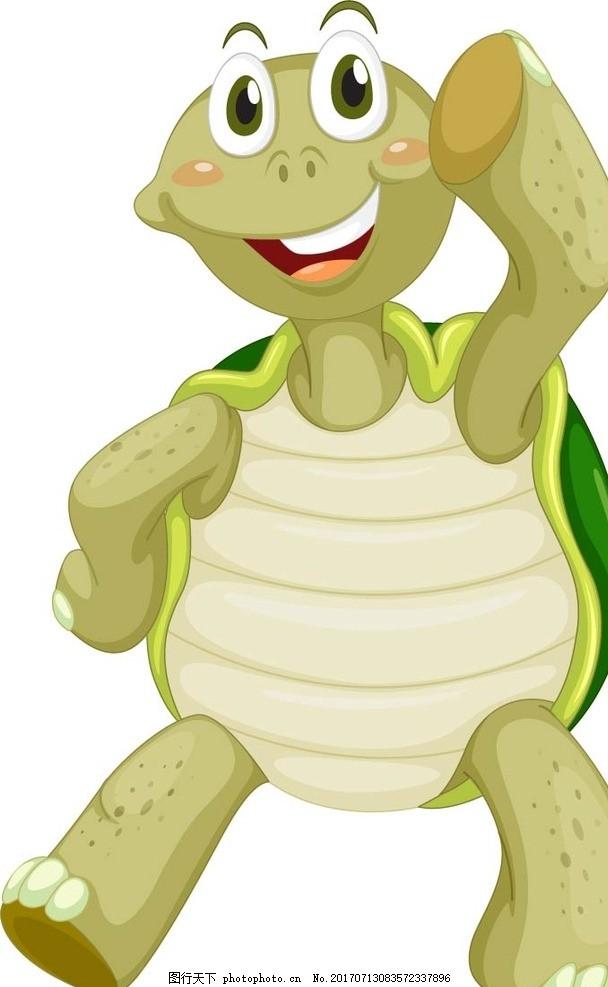 卡通乌龟 卡通动物 动漫卡通 可爱 贺卡 动物插画 儿童绘本 儿童画画