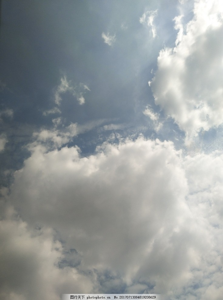 爱心云 蓝天白云 天空 爱心云彩 摄影 自然景观 自然风景