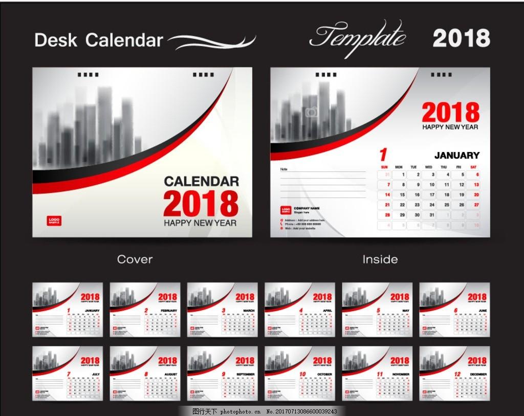 2018年年历 年历 台历 2018年 新年 矢量 2018年新年素材 设计 广告